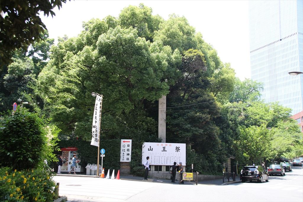 ここから赤坂日枝神社