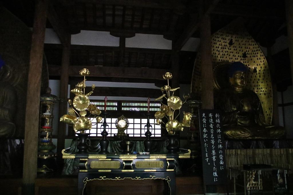 中品堂_安置されている3躯の仏像_1