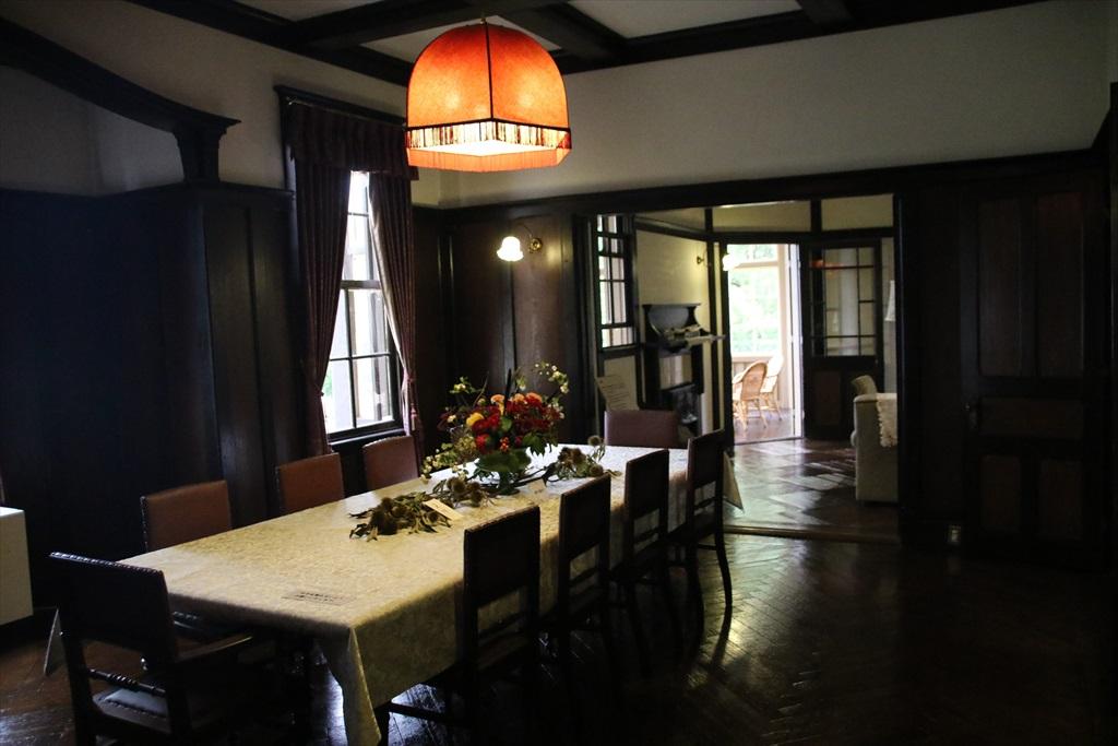 外交官の家(1)_食堂_1