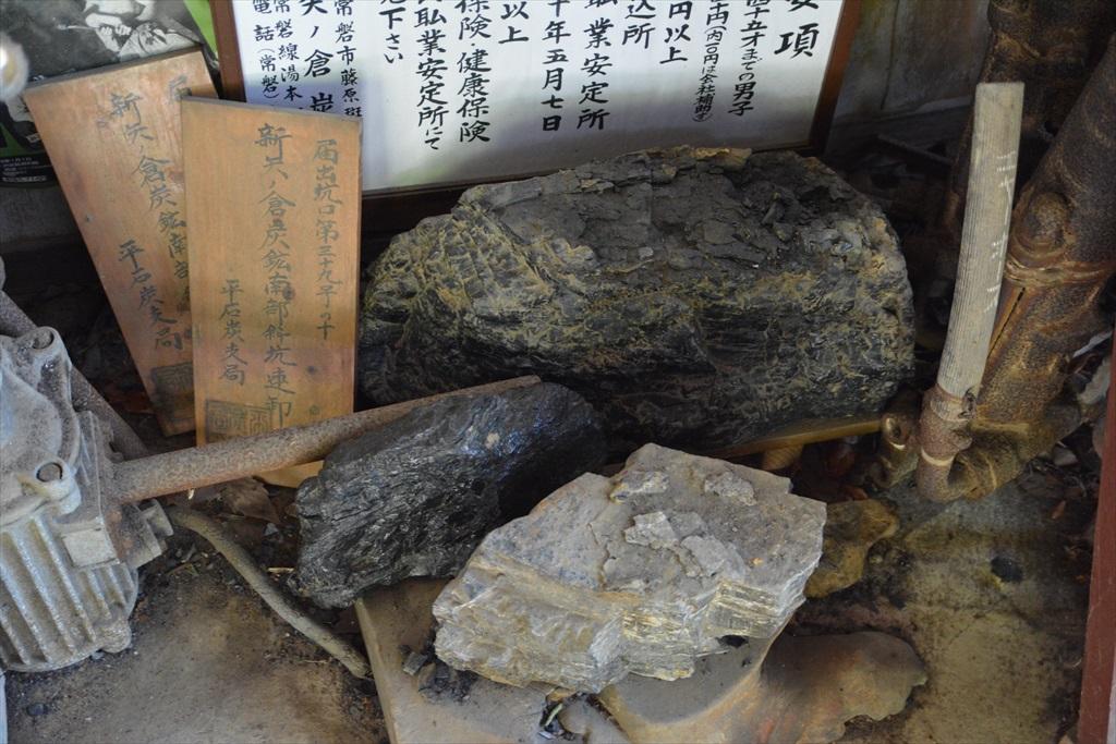 みろく沢炭砿資料館_20