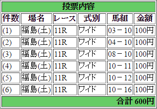 2016042334-10.png
