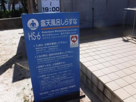 s-DSCF5075.jpg