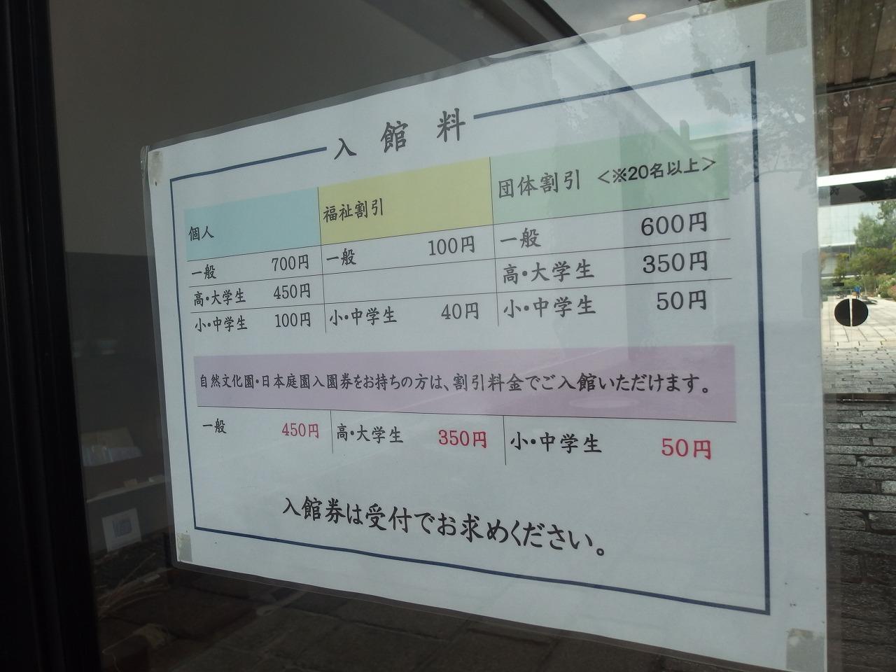 s-PA080084.jpg