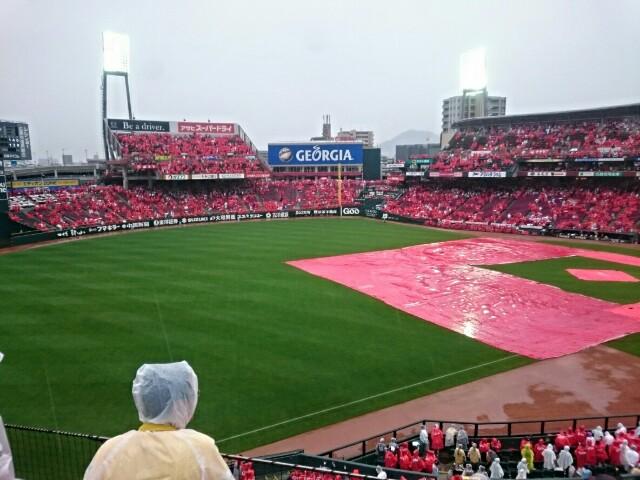 【番外編】雨のマツダスタジアムも