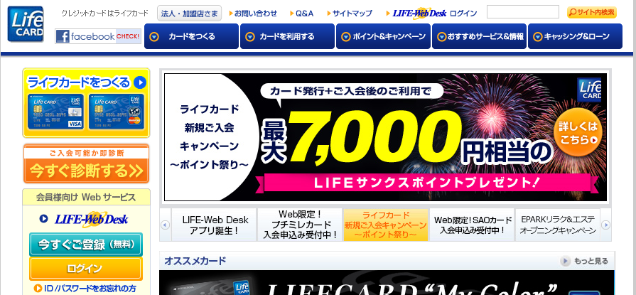 lifecard.png