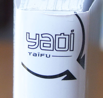 taifu4.jpg