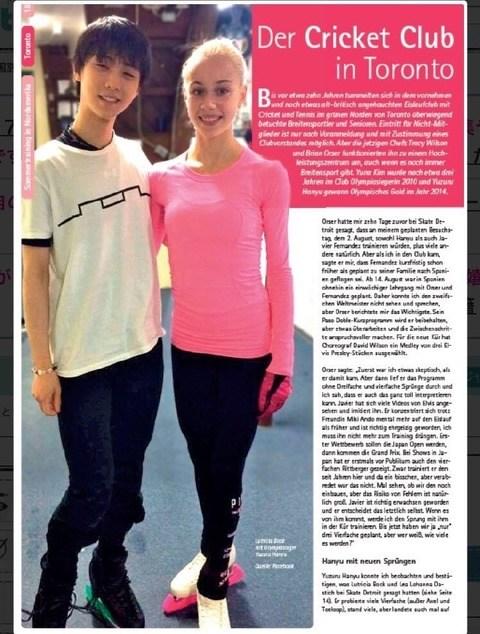 ドイツスケート誌ゆづ2016