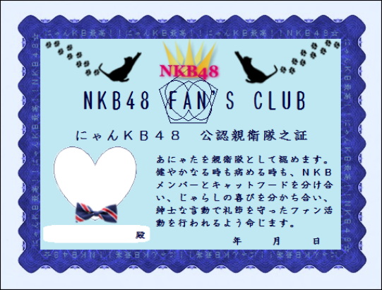 201608111052012b4.png