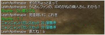 201607250012.jpg