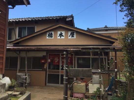 hasimotoya1655 (14)