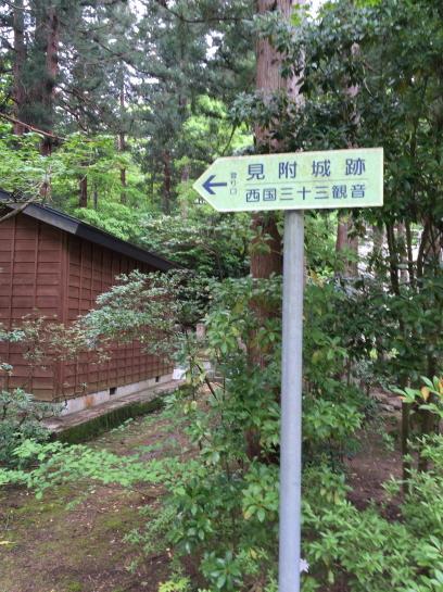 shiroyama1655 (8)