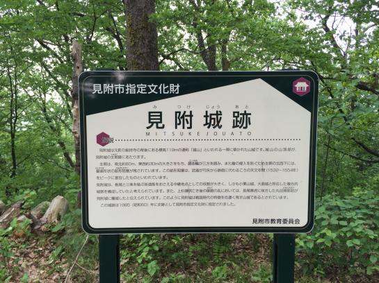 shiroyama1655 (18)