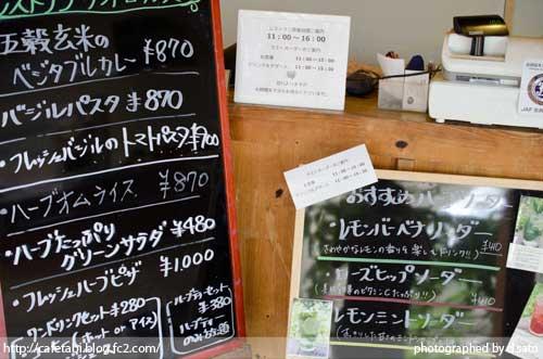 千葉県 大多喜町 ハーブガーデン ランチ サンドロップス 夏休み 旅行 自然 田舎 ハーブアイランド 店内 09