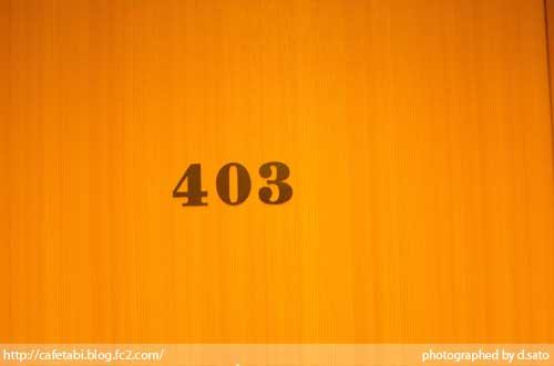 山口県 長門市 深川 湯本観光ホテル西京 宿泊 予約 部屋 写真 06