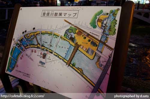 山口県 長門市 深川 湯本観光ホテル西京 宿泊 予約 温泉街散策 28