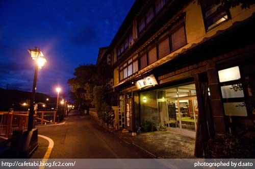 山口県 長門市 深川 湯本観光ホテル西京 宿泊 予約 温泉街散策 31
