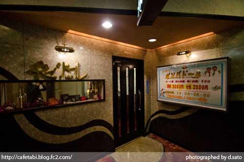 山口県 長門市 深川 湯本観光ホテル西京 宿泊 予約 館内 施設 写真 11