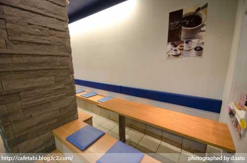山口県 長門市 深川 湯本観光ホテル西京 宿泊 予約 館内 施設 写真 13