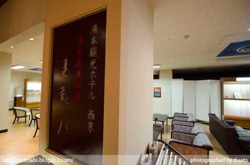 山口県 長門市 深川 湯本観光ホテル西京 宿泊 予約 館内 施設 写真 15