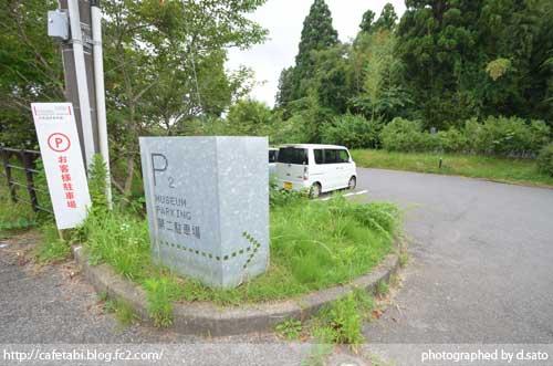 美術館第二駐車場03