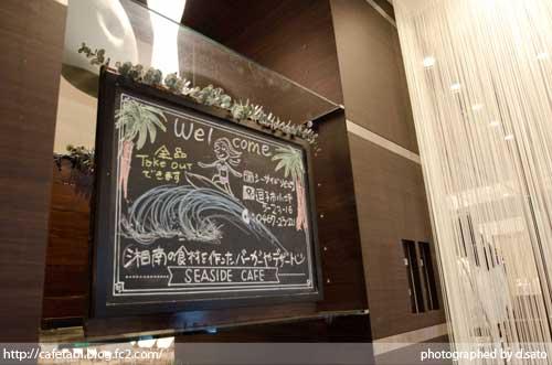 神奈川県 逗子市 リビエラ逗子マリーナ シーサイドカフェ SEASIDE CAFE 駐車場 おしゃれ 海の近く 鎌倉 湘南 場所 06