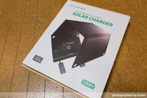 RAVPower ソーラーチャージャー 最安値 折りたたみ式 ソーラーパネル USB 充電器 地震 災害 避難所で必ず役に立つ発電機 01