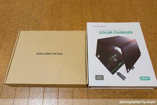 RAVPower ソーラーチャージャー 最安値 折りたたみ式 ソーラーパネル USB 充電器 地震 災害 避難所で必ず役に立つ発電機 05