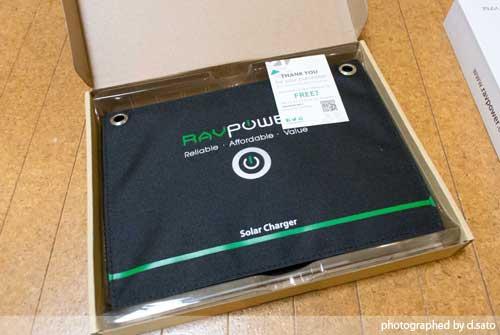 RAVPower ソーラーチャージャー 最安値 折りたたみ式 ソーラーパネル USB 充電器 地震 災害 避難所で必ず役に立つ発電機 06