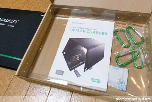 RAVPower ソーラーチャージャー 最安値 折りたたみ式 ソーラーパネル USB 充電器 地震 災害 避難所で必ず役に立つ発電機 08