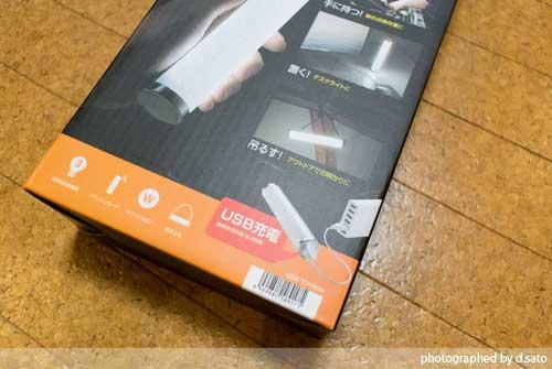 防災用品 懐中電灯 USB充電式 LEDポータブルライト USB-TOY90W サンワサプライ 最安値 通販 02