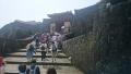 首里城城門