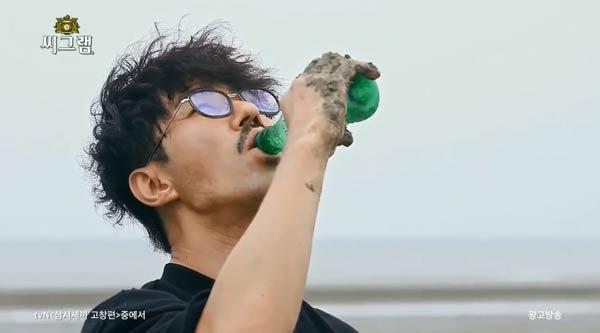 チャスンウォン シーグラム 차승원