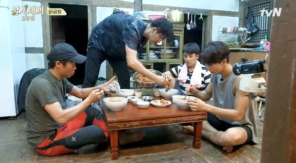 チャ・スンウォン ユ・ヘジン ソン・ホジュン ナム・ジュヒョク 三食ごはん