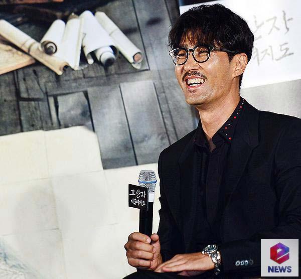 チャスンウォン 차승원 古山子大東輿地図
