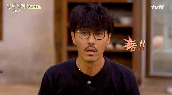 チャスンウォン 차승원 チャ・スンウォン 三食ごはん