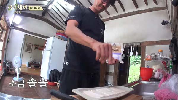 三食ごはん レシピ