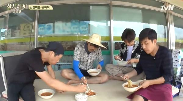 チャ・スンウォン ユ・ヘジン ソン・ホジュン ナム・ジュヒョク 三食ごはんコチャン編