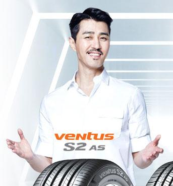 チャスンウォン 차승원 韓国タイヤ 한국타이어