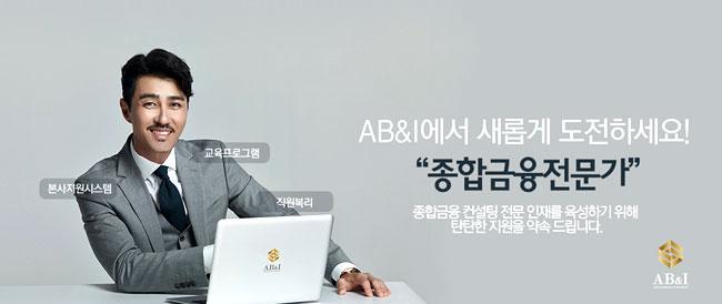 チャスンウォン 차승원 AB&I