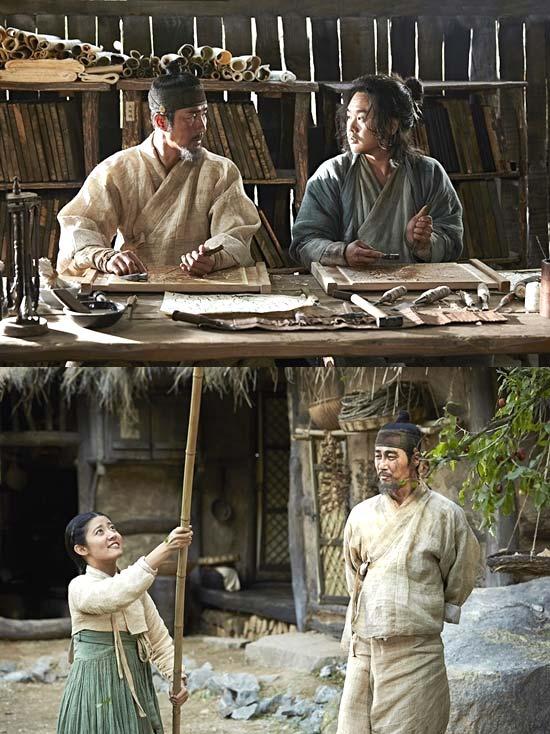 チャスンウォン 古山子 大東輿地図 キム・イングォン ナム・ジヒョン チャ・スンウォン