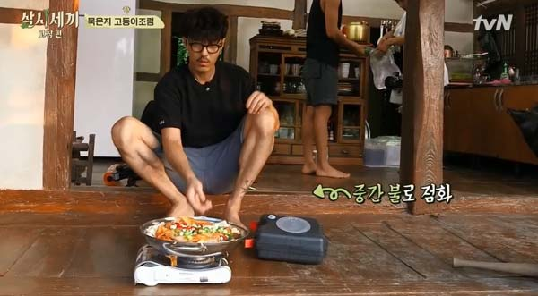 チャスンウォン 차승원 三食ごはん