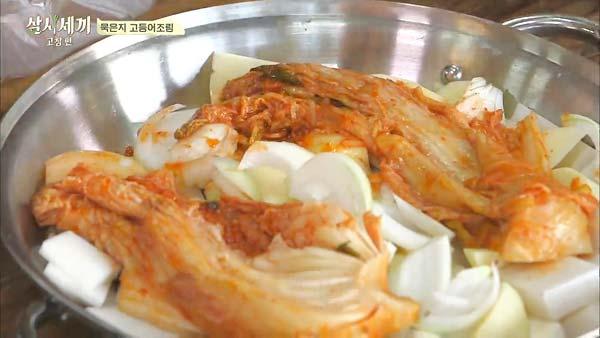 三食ごはん コチャン編 レシピ