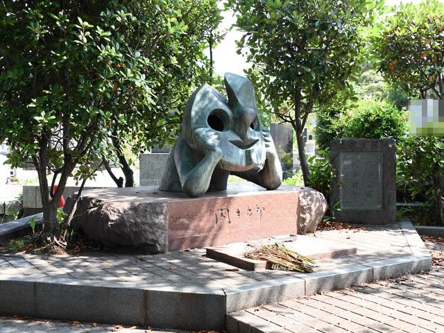 Okamoto_160610.jpg