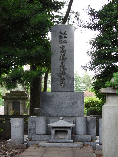 Takahashi_160617.jpg