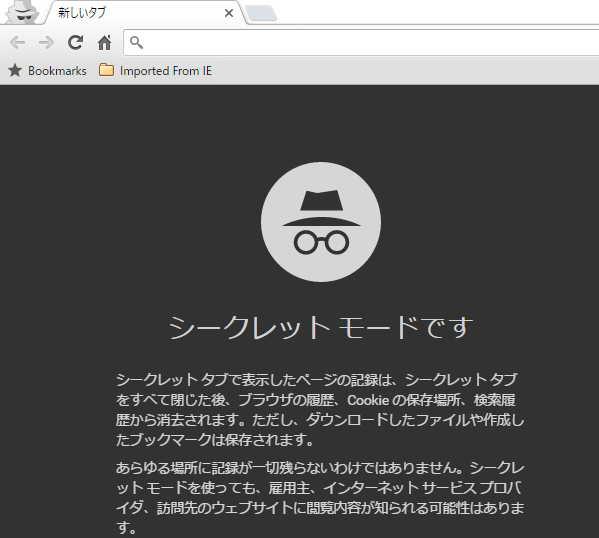 googlechrome2.png