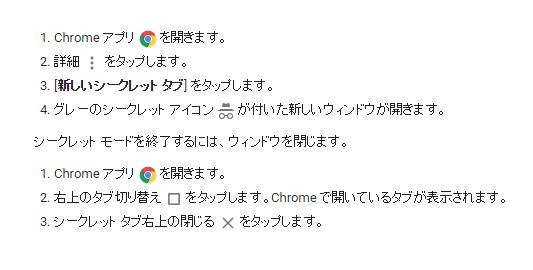 googlechrome3.png