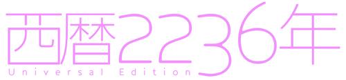 2236logo_fpt_U.png