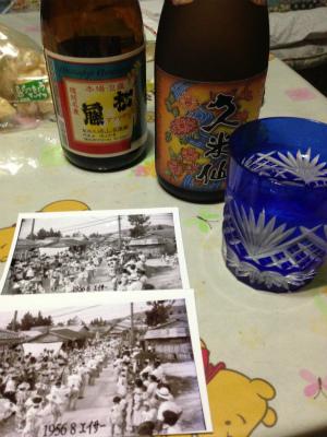 CoHIQj2UkAAgc1956年石川のエイサーは扇に日の丸で祖国復帰を訴えた。