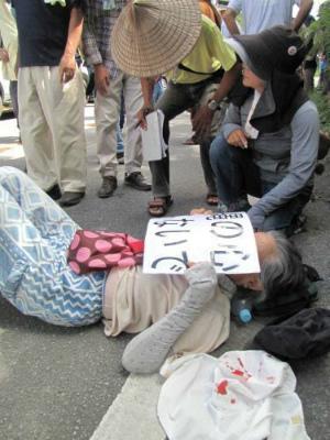 CqmWnTSUMAA72歳女性頭打ち救急搬送