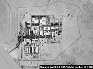 Nuclear_reactor_in_dimona_israel-550x412.jpg
